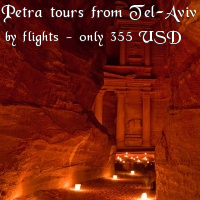 petra tours from tel aviv